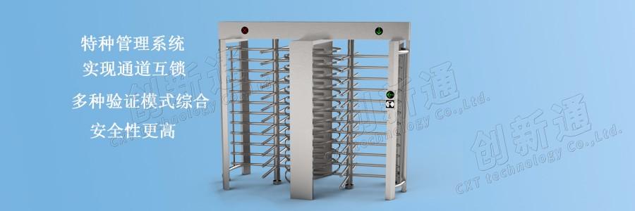 银行、监狱使用的全高转闸机通道系统是怎样的?