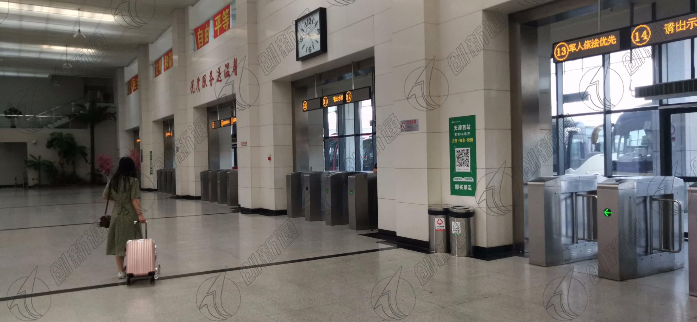天津西客运站定制摆闸案例|创新通