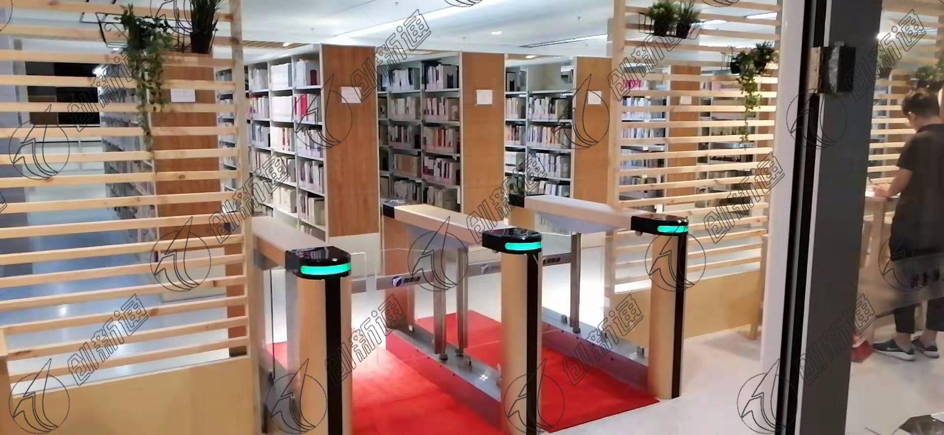图书馆闸机案例