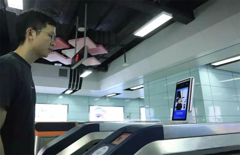智慧车站建设广州塔站全新上线人脸识别闸机